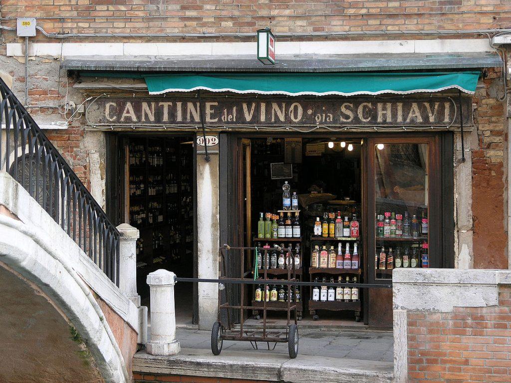 Venezia Romantica 2